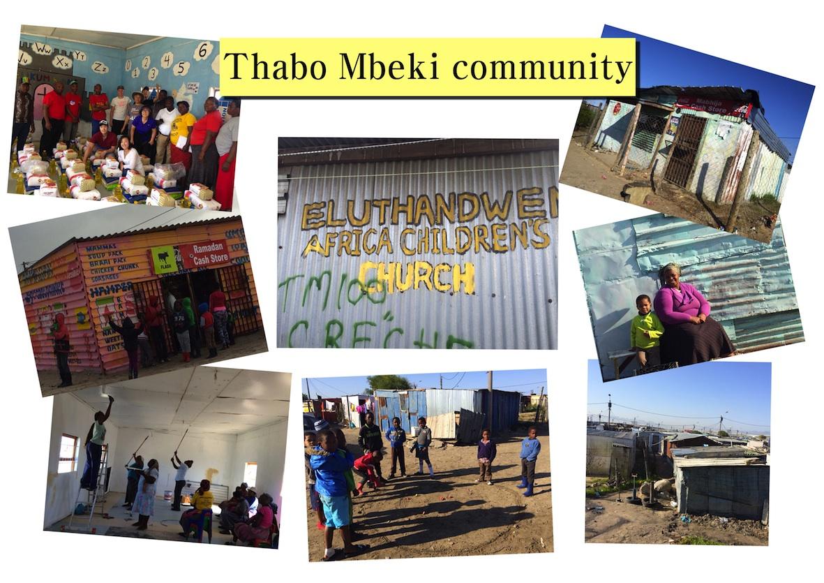Thabo Mbeki community
